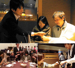 Ryoukin_table02