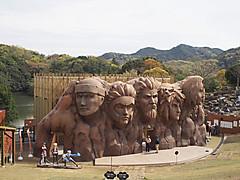 淡路島 ナルト
