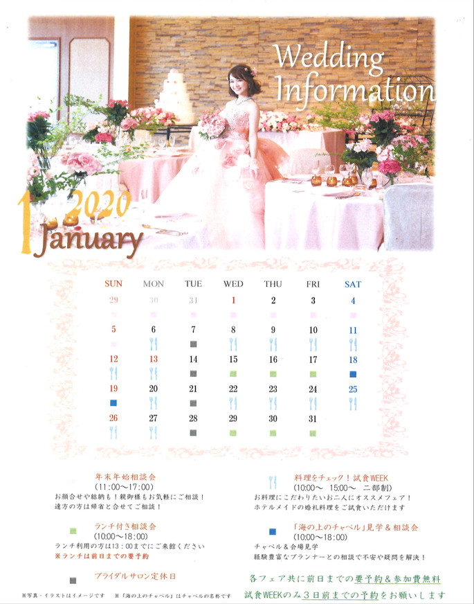 Bridalfair_january2020blog