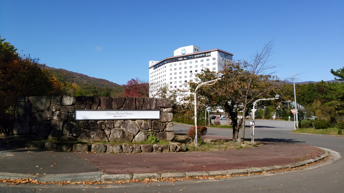 Hachimantai2