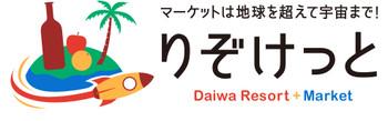 Resoket_logo_main_4