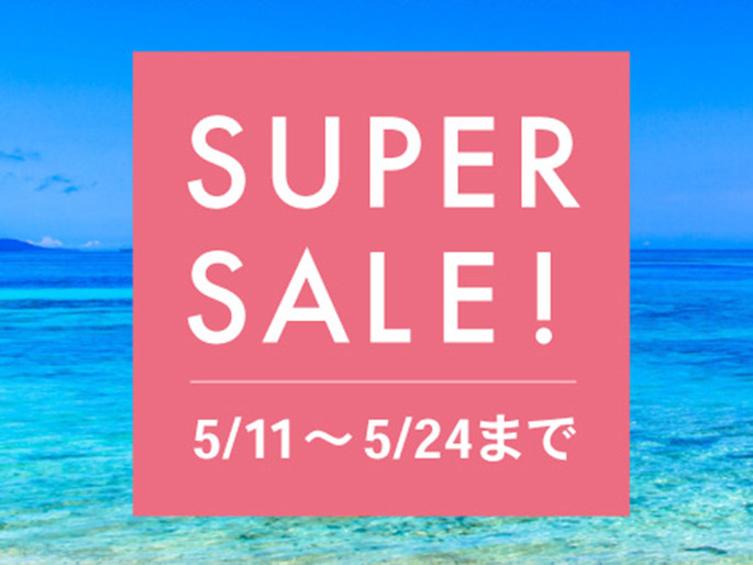 Supersale01_1200x900_2
