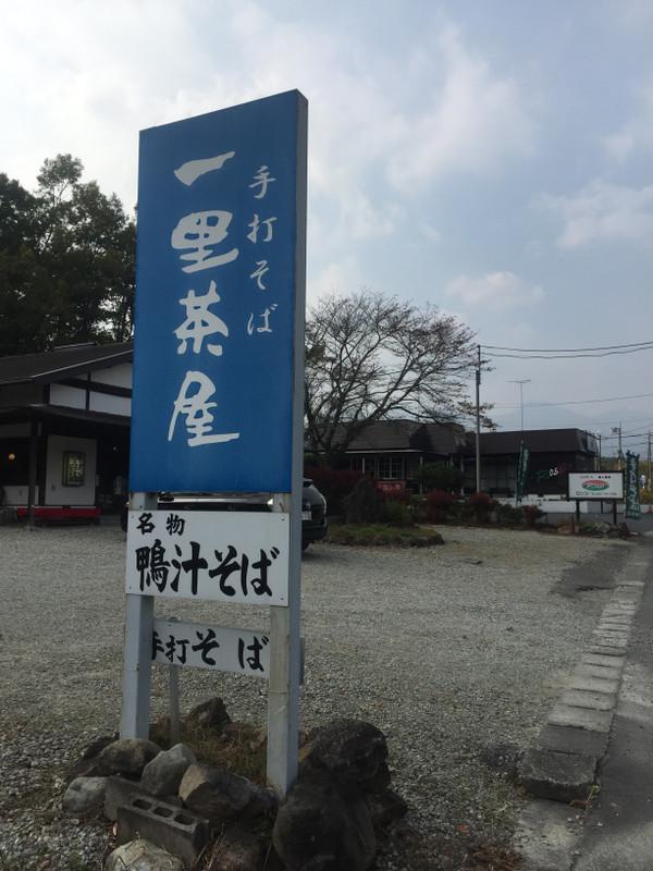 20151020_001