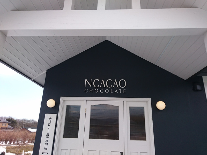 Ncacao
