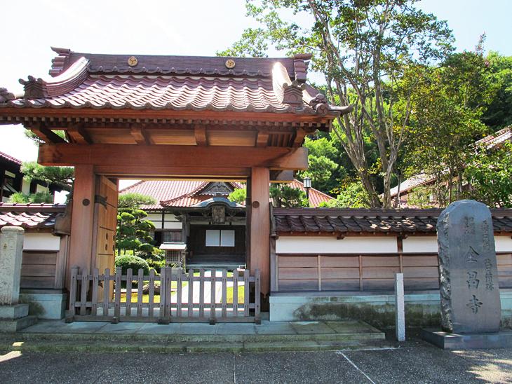 Zensyouji01