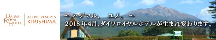 Kirishima_yoko_neh_180129_02