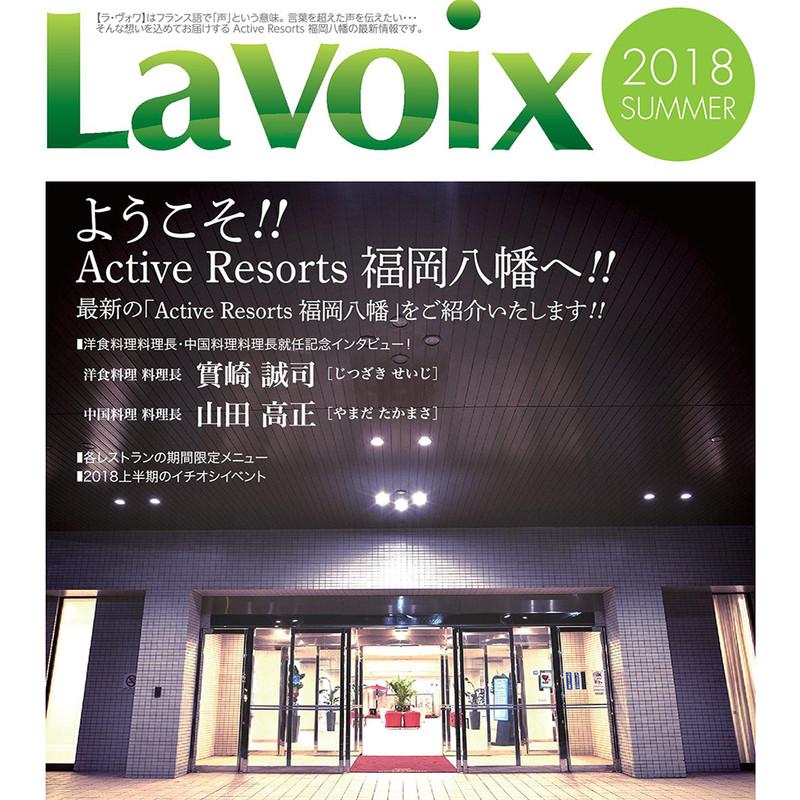 Lavoix_2018_1000x1000