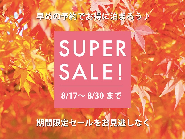 Supersale02_1200x900_2