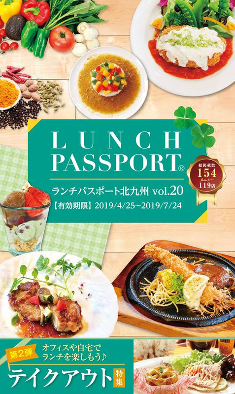 Lunch_pass