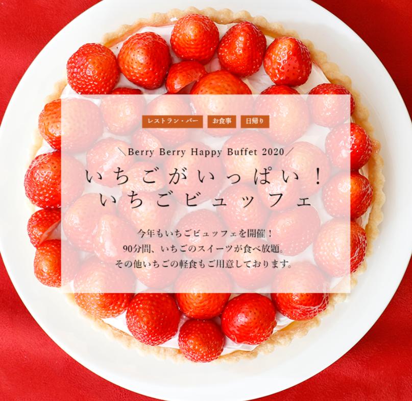 Ichigo_sns