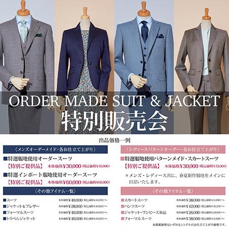 Suits_1_