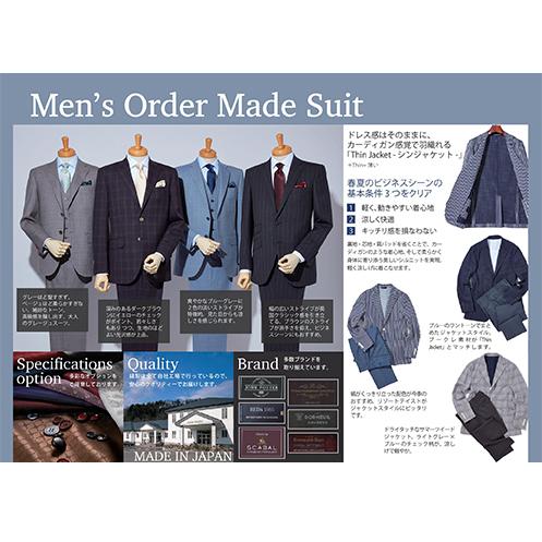 Suits_2_