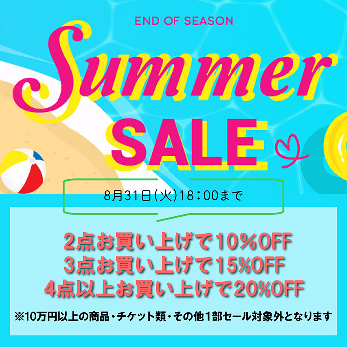 Summer_sale700700_4