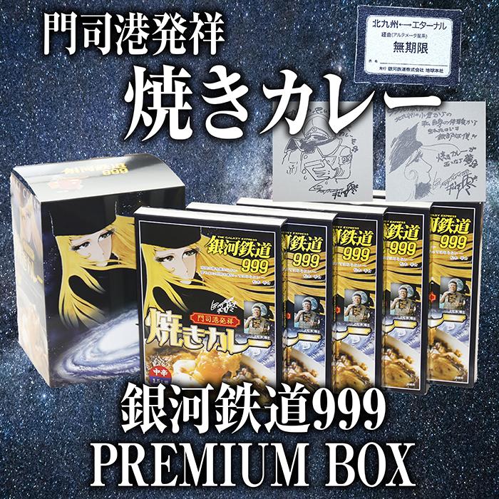 Puremiamubox700x700