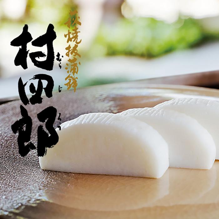 Muratakamaboko