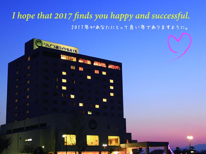 2017gaikanheart_3
