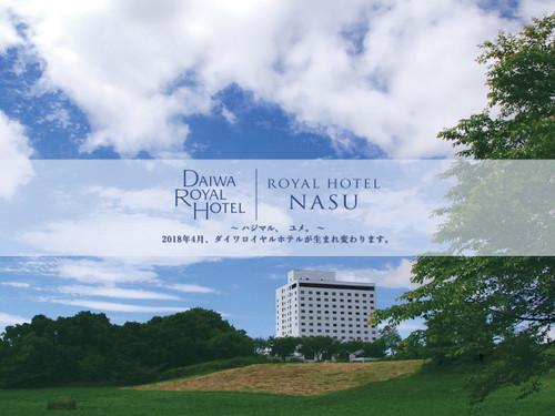 Nasu_1200x900_180119